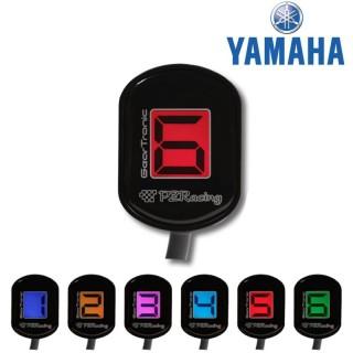 indicateur de rapport engagé pz racing pour yamaha