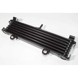 radiateur d'huile adaptable yamaha xjr 1300